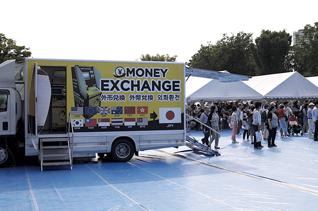 SMART EXCHANGE/外貨両替機