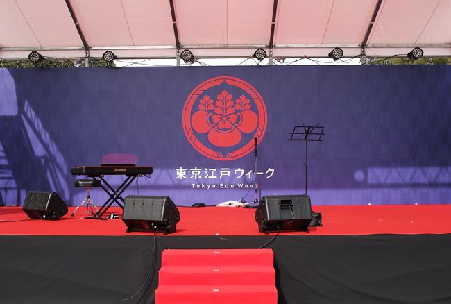 東京江戸ウイーク
