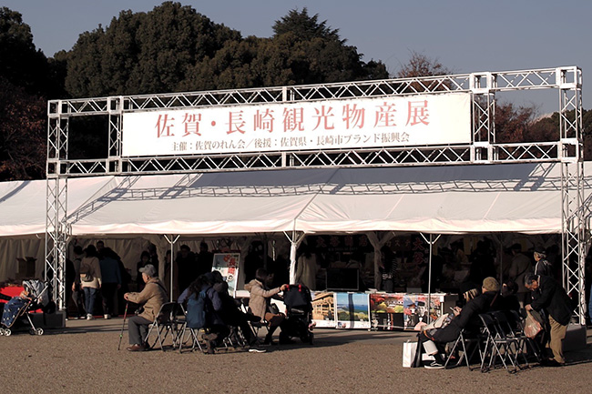 佐賀・長崎観光物産展