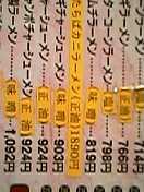 20051208_47813.jpg