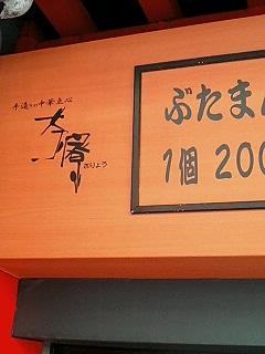 20051223_59215.jpg