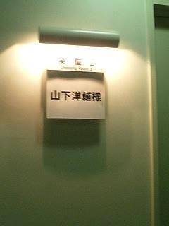 20060124_80893.jpg