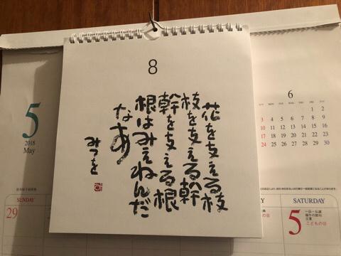 IMG_8197.JPG