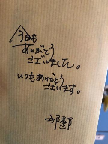 IMG_0331.JPG