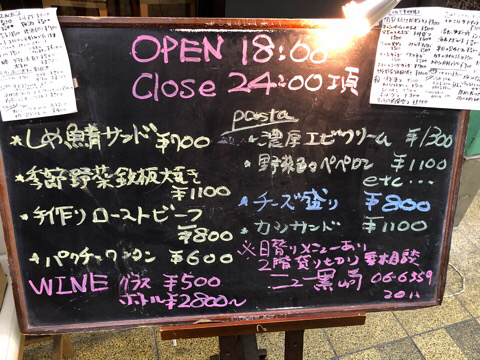 IMG_0906.JPG