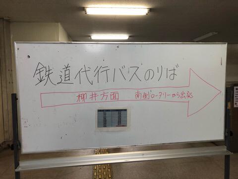IMG_7621.JPG