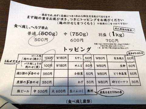 IMG_7945.JPG