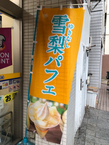 IMG_8589.JPG