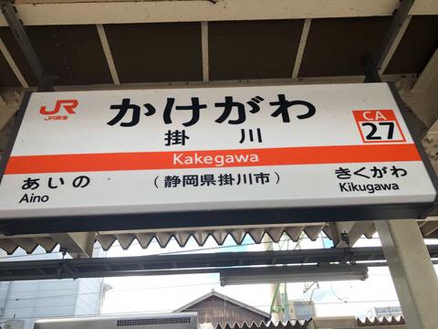 IMG_9305.JPG