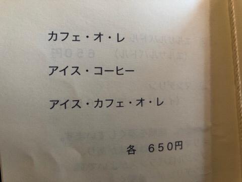 IMG_0341.JPG