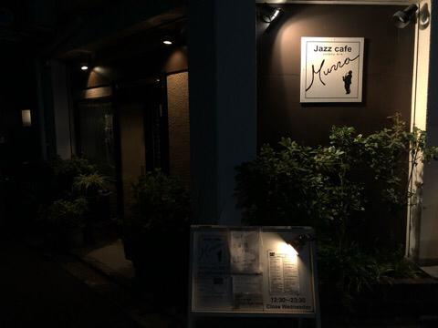 IMG_3984.JPG