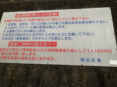 IMG_9212.JPG