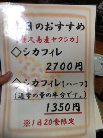 IMG_9540.JPG