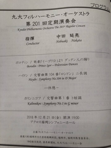 IMG_6333.JPG