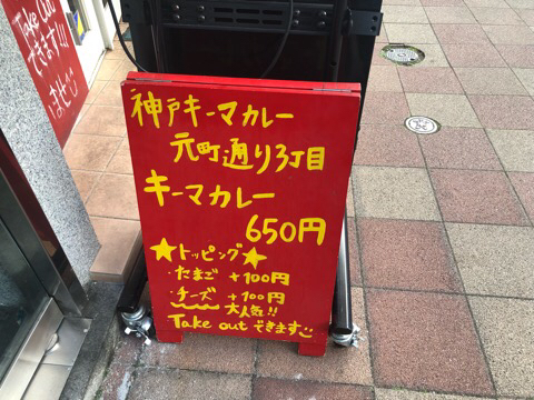 IMG_9416.JPG