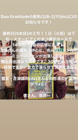 IMG_7544.JPG