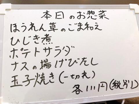 IMG_7929.JPG