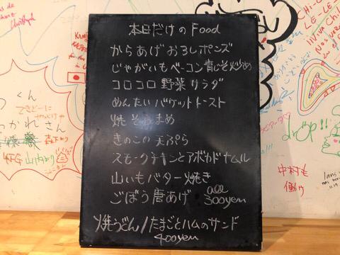 IMG_8459.JPG
