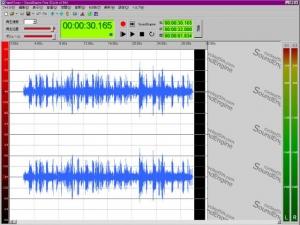 SoundEngine2