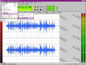 SoundEngine3