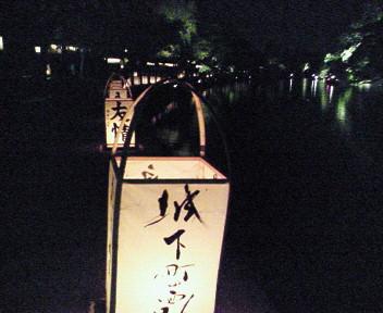 水灯篭 松江