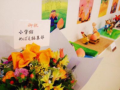 お花を頂きました