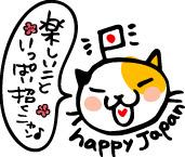 happyjapan