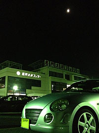 北九州新門司港より愛車と共に出港