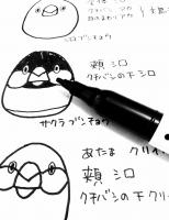 手描き文鳥