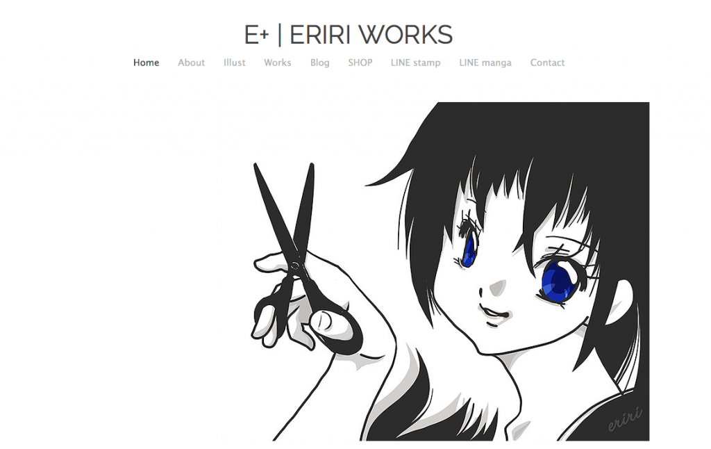 ERIRI WORKS