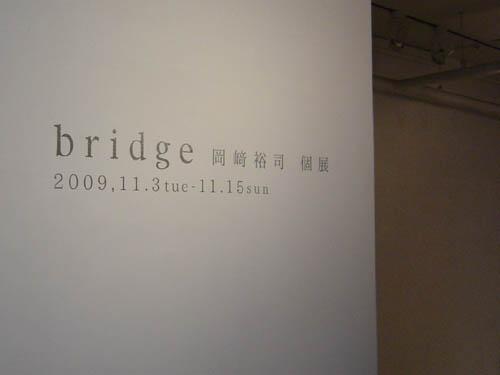 20091105-01.jpg