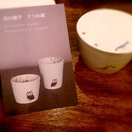 石川覚子,陶器