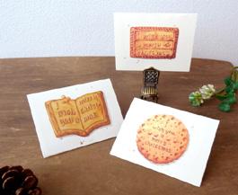 クッキー柄のクリスマスカード(3柄入)