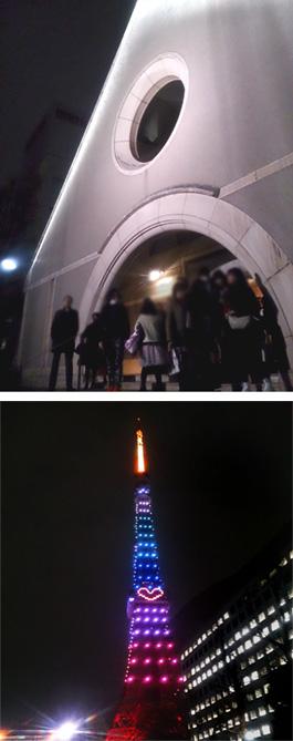 東京タワー,聖アンデレ教会
