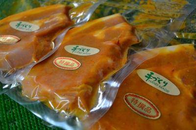 豚の味噌漬け 肉屋