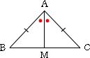 二等辺三角形の合同2