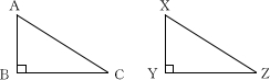 直角三角形の合同