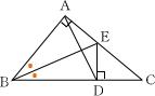 直角三角形の合同証明