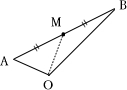 2次関数と三角形