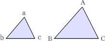相似比の表し方