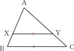 平行線と線分の比