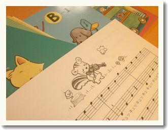 ぬり絵にも使える「ともだちピアノ」