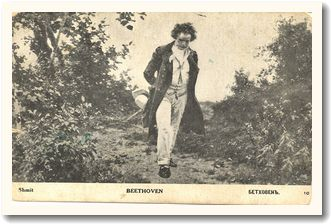 散策するベートーヴェン