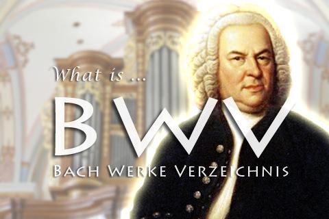 BWVってなんですか?