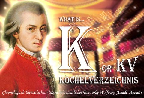 モーツァルトのケッヘル番号「K」or「KV」