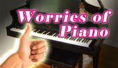 ピアノの悩みを解決する方法がここに!