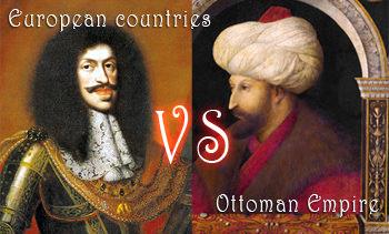 ヨーロッパ諸国vsオスマン帝国