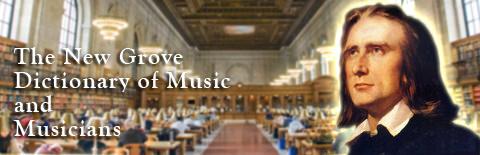 リスト作品カタログとグローヴ音楽事典