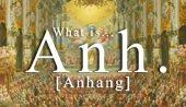 作品番号Anh(アンハング)