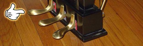 ソフトペダルの写真
